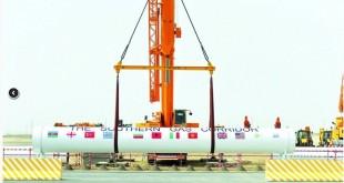 southern gas corridor