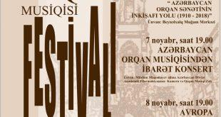 azerbaijan Organ Music