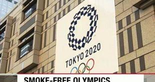 2020 Tokyo Games organizers seek total smoking ban