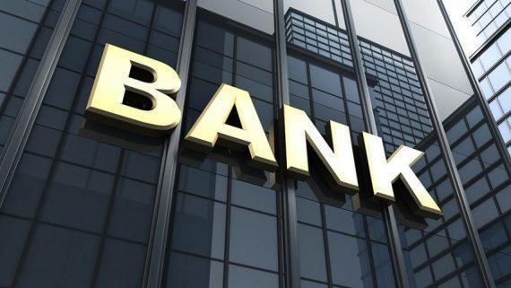Azerbaijan Bank