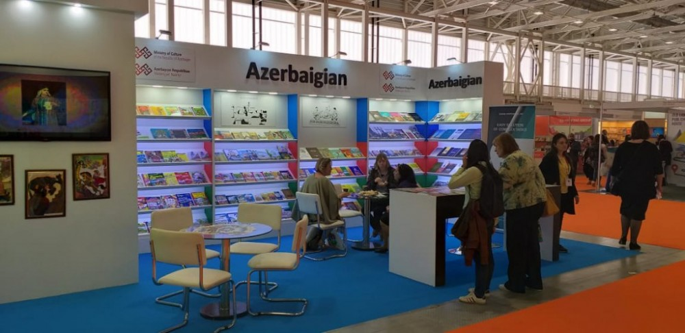 Azerbaijani books