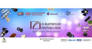 Booktrailer Festival