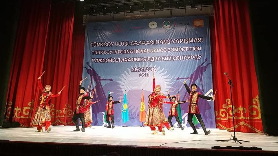 Azerbaijani State Song & Dance Ensemble