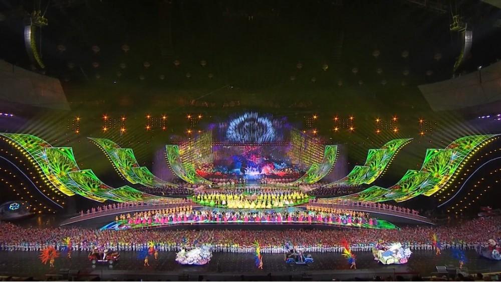 Asian Culture Carnival
