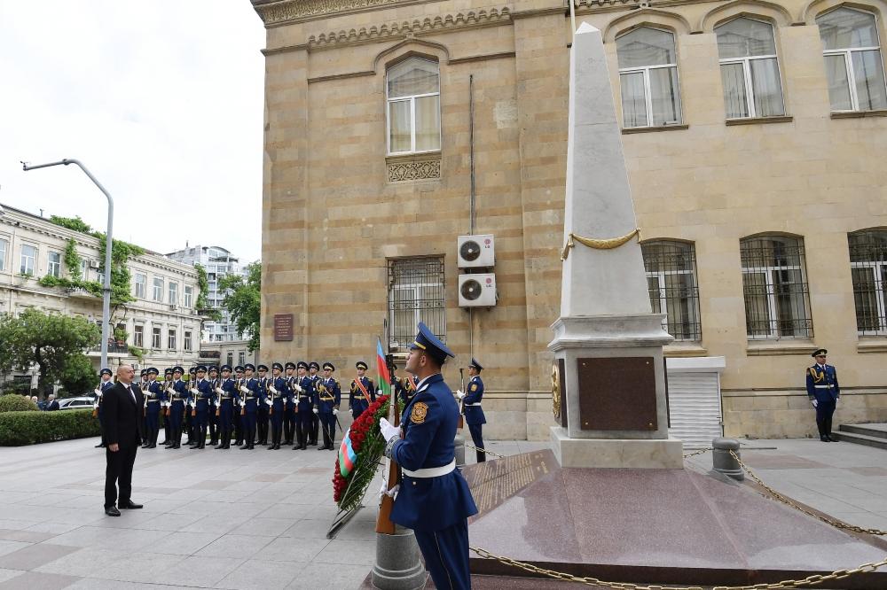Azerbaijan Democratic Republic