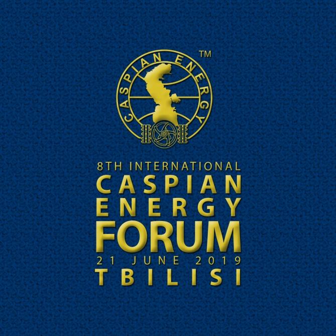 Caspian Energy Forum Tbilisi 2019