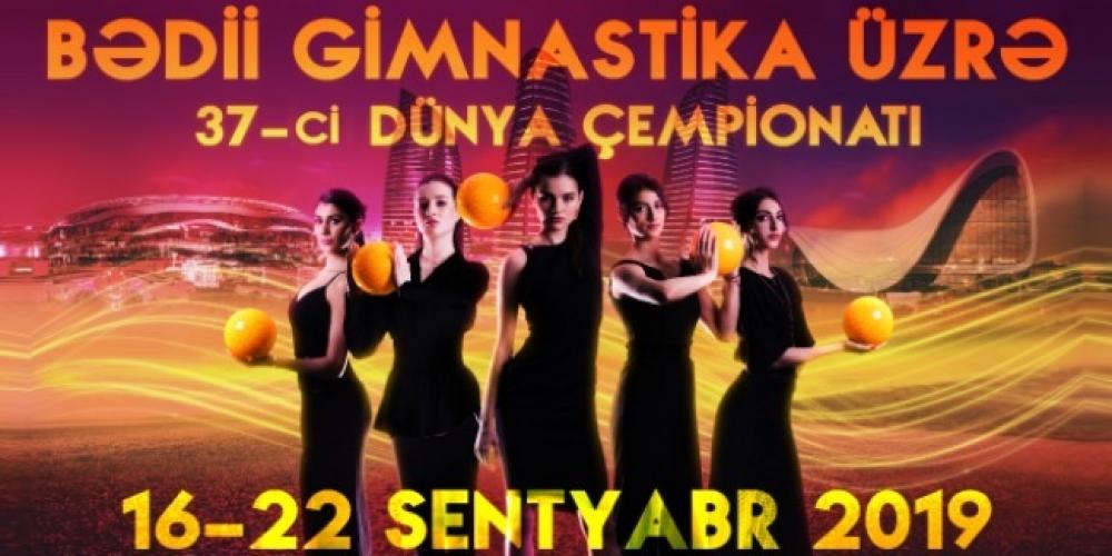 FIG Rhythmic Gymnastics World Championships