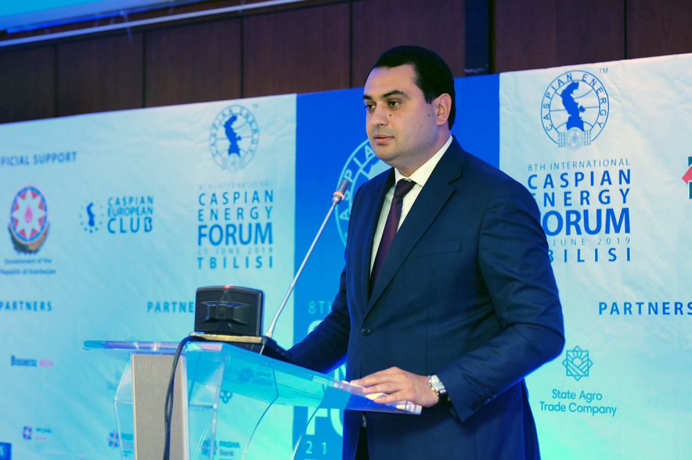International Caspian Energy Forum