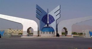 Iran's Islamic Azad University
