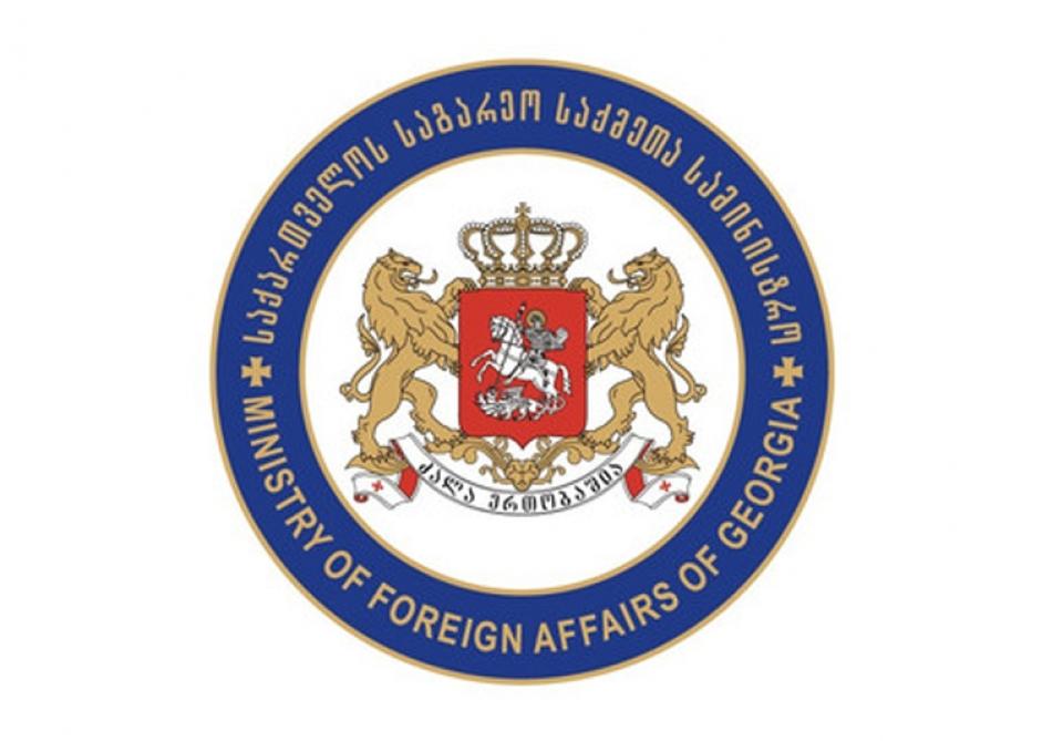 Georgia,Azerbaijan