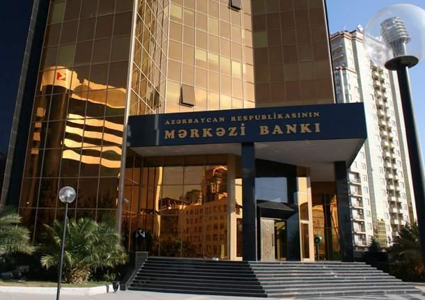 Central Bank of Azerbaijan