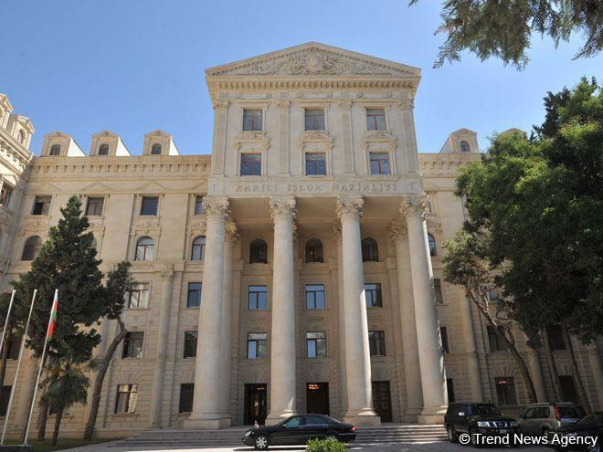 Azerbaijani Foreign Ministry
