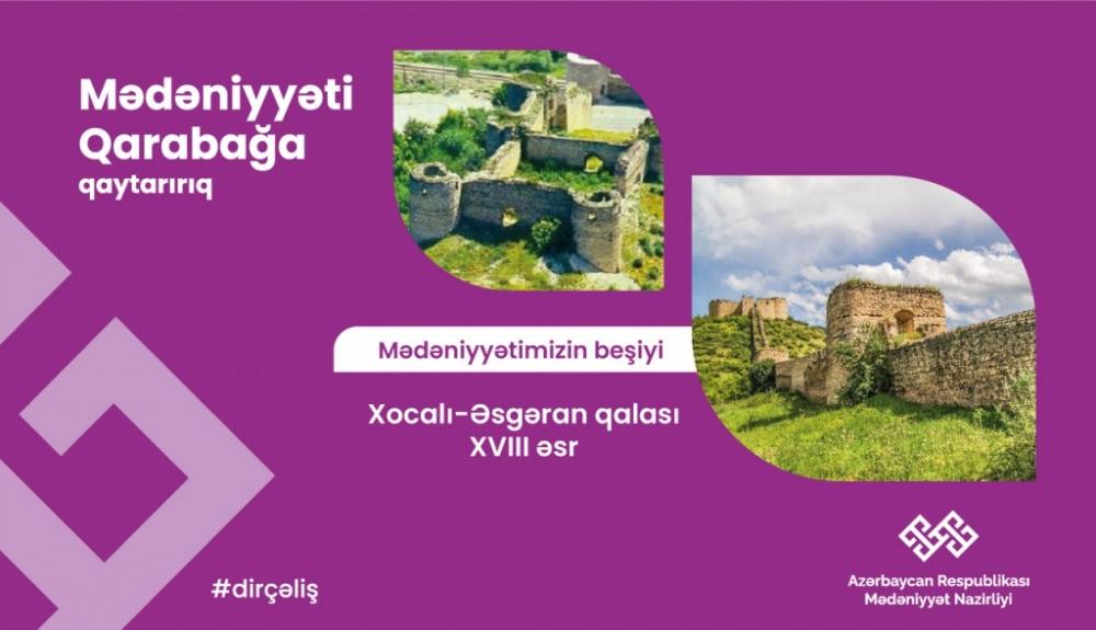 Asgaran Fortress