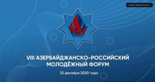 Azerbaijani-Russia Youth Forum