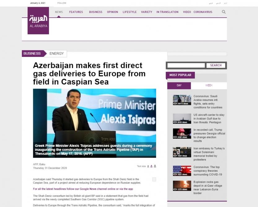 Al Arabiya TV Channel