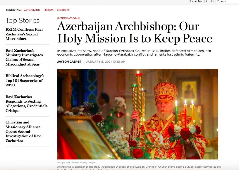 Azerbaijan Archbishop