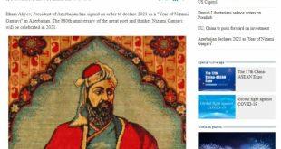 Year of Nizami Ganjavi