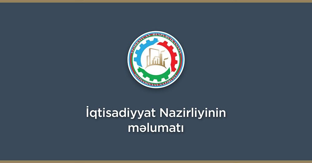 Azerbaijan, IMF