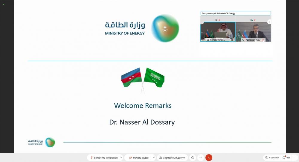 Azerbaijan, Saudi Arabia