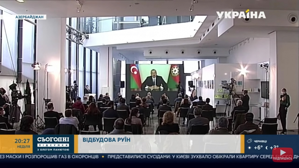 "Ukraine 24"" TV channel"