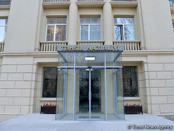 Azerbaijani Ministry of Education