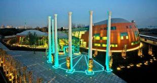 Mugham Center
