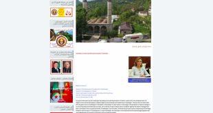 Algerian portal