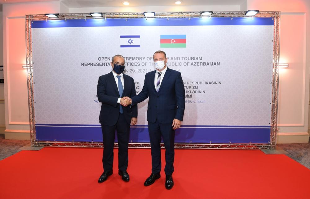 Azerbaijan-İsrael