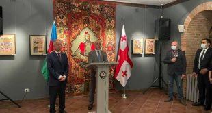 Nizami Ganjavi's poems through eyes of artists
