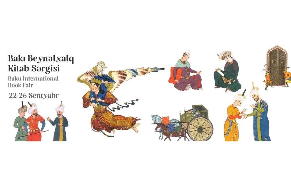 Baku International Book Fair