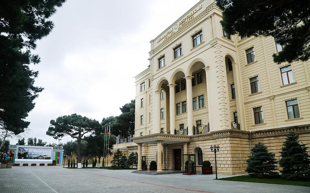 Defense Ministry