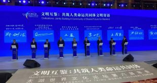 """Azerbaijan participates as """"Guest of Honour"""" country in Taihu World Cultural Forum"""